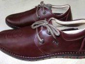 Giày nam cao cấp - TPCV540650