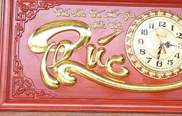 Tranh đồng hồ chữ trúc rát vàng DHT02 - AB