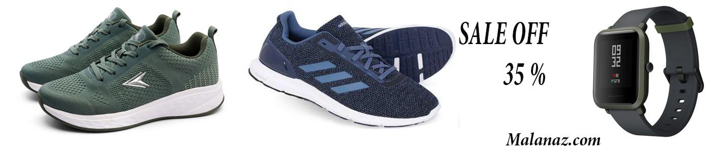 mua giày thể thao
