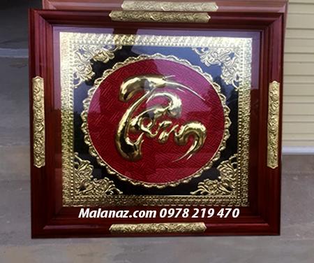 Tranh đồng chữ tâm - Malanaz Shopping - 1met x 1met