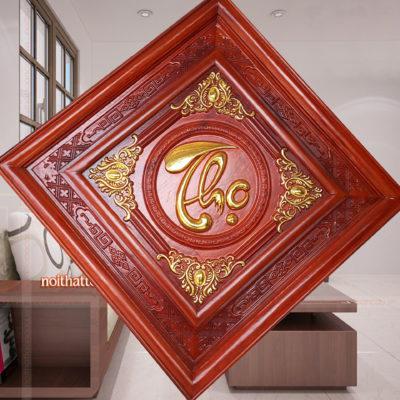 Tranh gỗ tphcm - Tranh gỗ phúc lộc thọ rát vàng - PLT01 - Malanaz.com