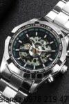 Đồng hồ đeo tay cổ bằng vàng - DH04C (1)
